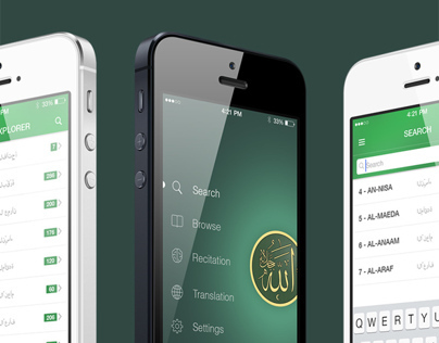 Quran App Design
