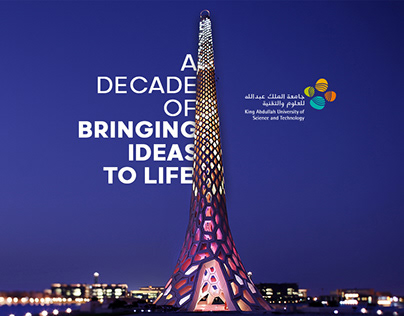 A decade of bringing ideas to life | KAUST