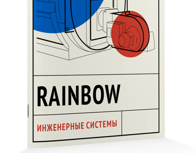 Booklet Rainbow