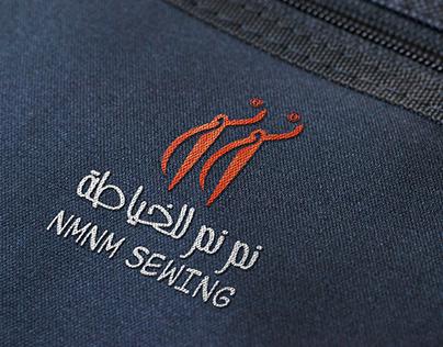 NmNm Sewing Logo