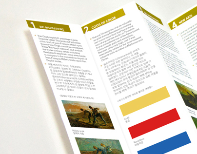 Editorial Design for UMFA