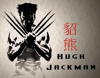 The Wolverine Opening Credits