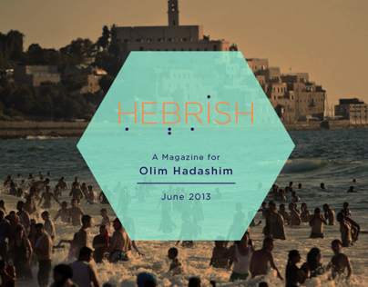 "Hebrish - tablet magazine for ""Olim hadashim"""