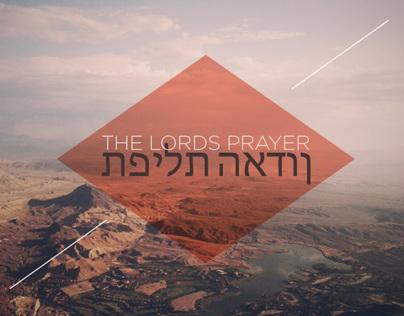 The Lords Prayer- A sermon series