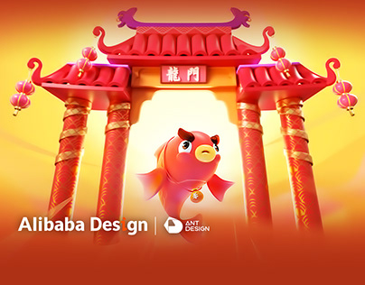 Mascot Design for Yu'ebao