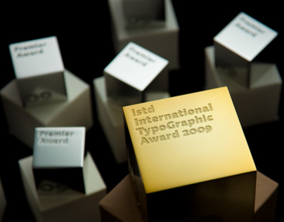 Professional Awards Ceremony 2009