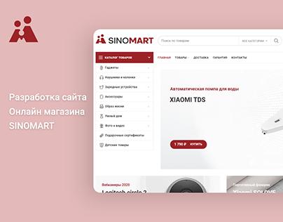Разработка сайта онлайн-магазина SINOMART