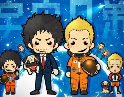 space brothes