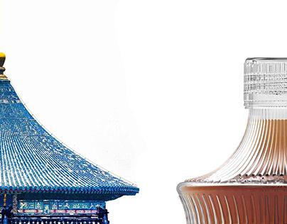 皇城老树茶 The old tree teaform the forbidden city