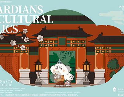 凤凰吉象品牌IP设计-打造东方文化IP新物种Oriental Culture IP