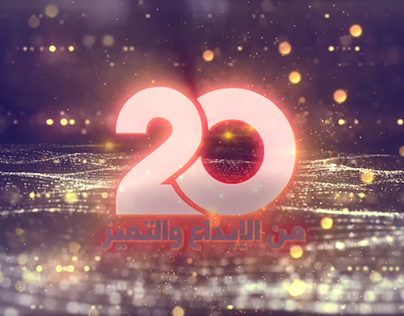 Video of the Faculty of Applied Sciences for 20 years o