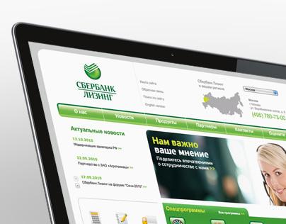 Сбербанк Лизинг | Корпоративный сайт