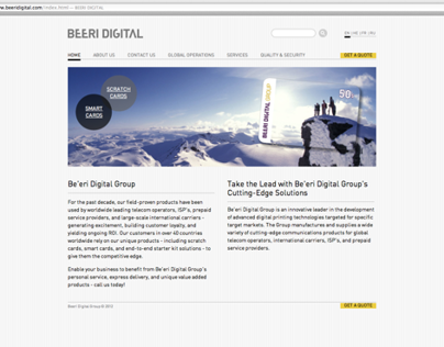 Beeri Digital Group