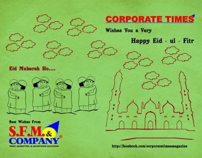 Eid 2013 Greeting Card