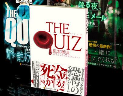 ホラー小説/Horror Novels