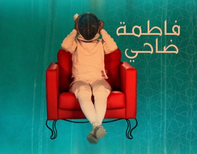 ARAB GAMES 2011: QATARI ATHLETES PROMOTION CAMPAIGN