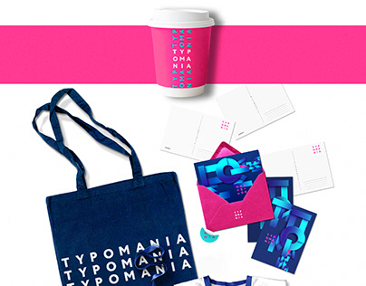 Typomania | Festival | 2020