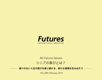 第4回Futuresセッション「シニアの喜びとは?」