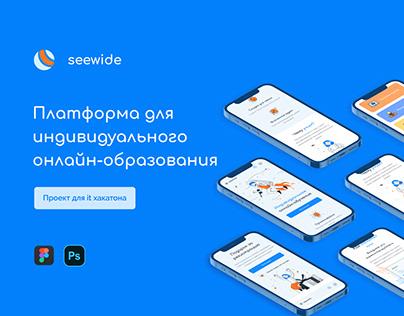 Online education platform - Seewide