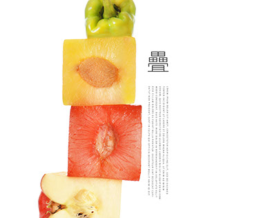 tetris food 俄罗斯方块