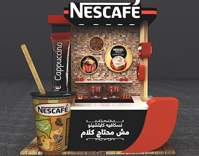 NESCAFE BOOTH