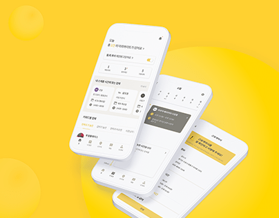 schedule work ios app UI UX