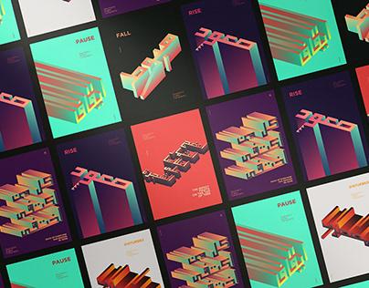 Geometric Typography Posters