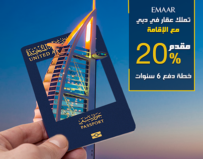 Dubai Real estate Projects | EMAAR Dubai | MAG EYE