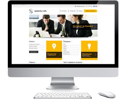 Speedy net web site design