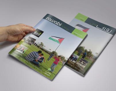 Rawabi Summer Newsletter | 2013