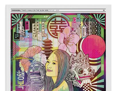 YOROKOBU Magazine