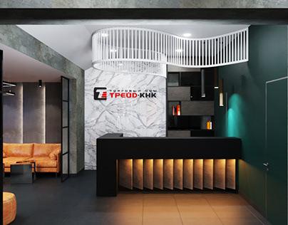 Проект офиса для «Торговый дом Трейд-КНК»