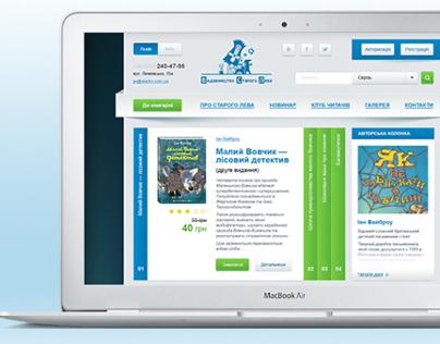 The Old Lion website