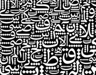 Colvert Arabic - Poster (Updated)