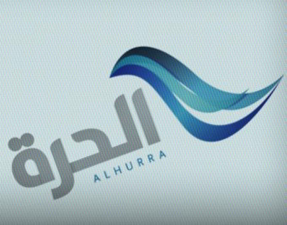 Alhurra TV Network Rebranding.