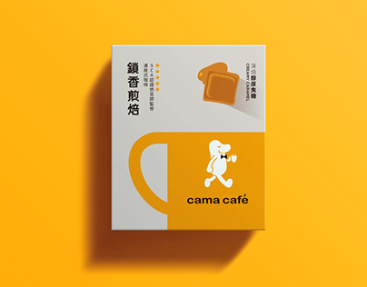 CAROMA SEALED | Drip Coffee Package Redesign
