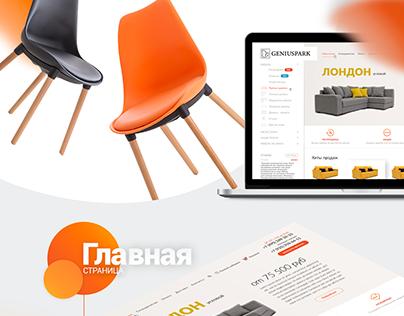Дизайн интернет-магазина по продаже мебели
