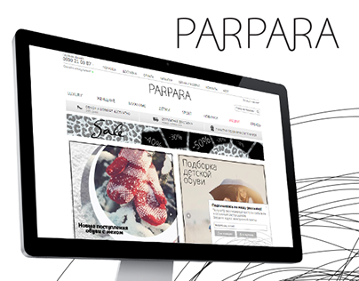 Parpara — online store of footwear and accessories
