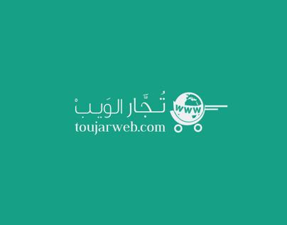 Logo toujarweb تجار الويب