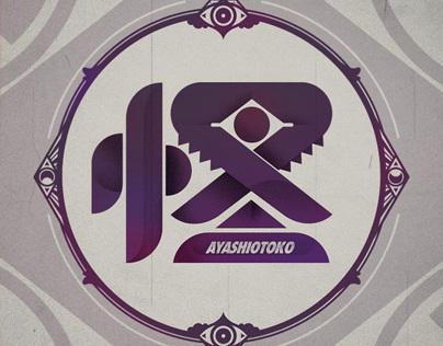 AYASHIOTOKO