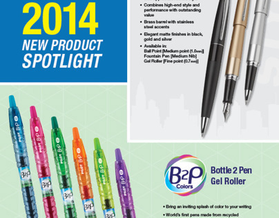 2014 New Products Flyer