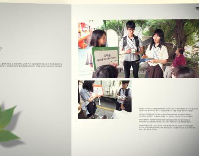 korean organ donor program