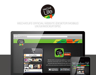 WeChat Life Website (Desktop/Mobile)