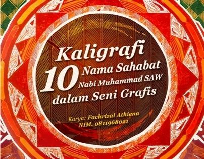 Islamic Grafis Print Making