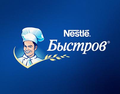 Nestle. Bystrov.