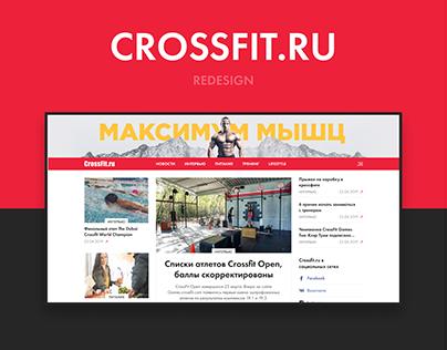 CROSSFIT.RU