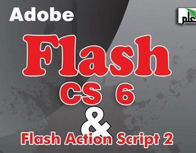 Flash CS6  + ActionScript 2