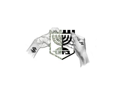 Beithar Jerusalem Logo for t-shirt