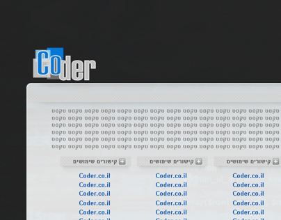 Coder Web