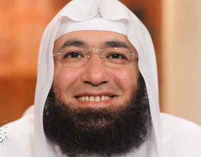 Sheikh Abu Ammar , Mahmoud el Masry